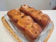 Bread Basket-レーズンブレッド