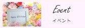 たまプラーザ・あざみ野ベビーマッサージ・サイン教室【Anju(アンジュ)】