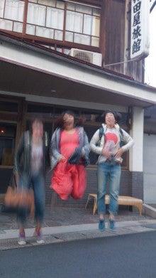 $八幡カオル オフィシャルブログ「KAO'S DIARY」Powered by Ameba