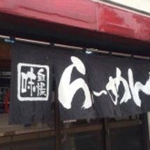 神奈川県 多摩区 ネ…
