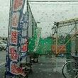 雨の中のテニス大会