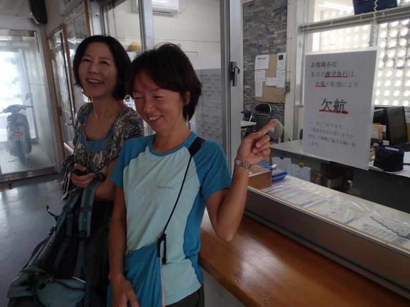 $歩き人ふみの徒歩世界旅行 日本・台湾編-欠航