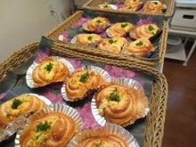 Bread Basket-ハムロール