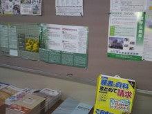 海星学院・泉校! 京都府八幡市男山泉3-21-mini_131025_11310002.jpg