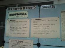 海星学院・泉校! 京都府八幡市男山泉3-21-mini_131025_1130.jpg