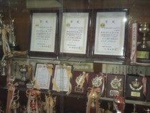 海星学院・泉校! 京都府八幡市男山泉3-21-mini_131025_1208.jpg