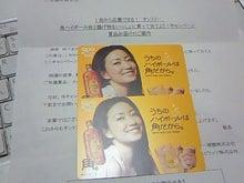 葵と一緒♪-TS3P0571.jpg