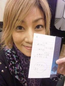 鳴海じゅんオフィシャルブログ「J☆N」Powered by Ameba-SBSH5278.JPG