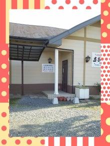 うたと笑いのマスター♪瓦川 ユミのブログ-2013-10-26-22-05-46_deco.jpg