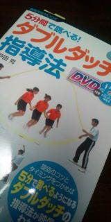 Sirena Aqua Fun(特定非営利活動法人 シレナ アクア ファン)-20131026220621.jpg