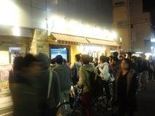 ごえんのブログ-DSC_0341.JPG