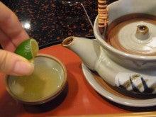 神戸のカラーリスト スタイリスト  トータル素敵プロデューサー☆みつこのブログ-松茸の土瓶蒸し