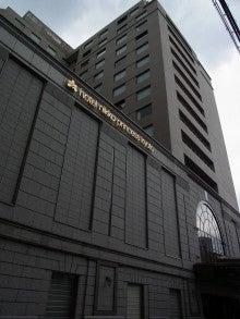 神戸のカラーリスト スタイリスト  トータル素敵プロデューサー☆みつこのブログ-ホテル日航プリンセス京都