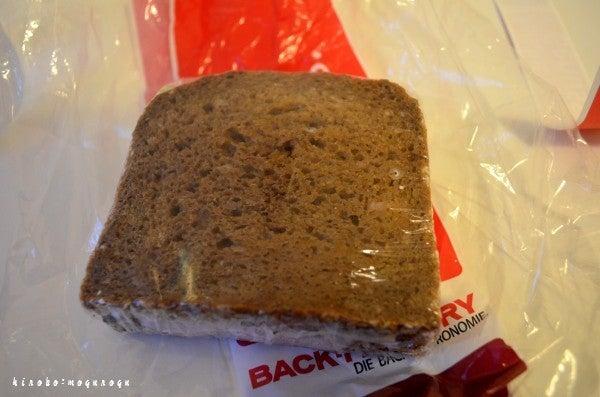 世界一周◎ひろこのもぐろぐ。パンと絵と旅と。