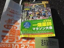 年収300万(´・ω・`)貧乏公務員でも前向きに生きたい-131027_084332.jpg