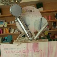 APAKABAR北花田店のブログ