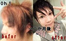 $心に響く優しい歌届けます。ソロシンガー★曇里空-クムリソラ--バサバサ傷んだ髪からのつやつや髪へ変身