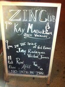 境野慎一郎-zinc