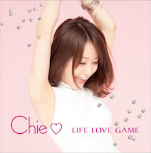 $Chieオフィシャルブログ 「About me...」Powered by Ameba