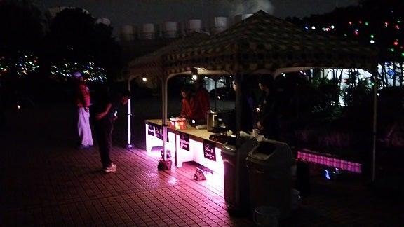 横浜ぶらり百景-ひかりの実6