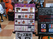 あゆ好き2号のあゆバカ日記-DSC_0540.jpg