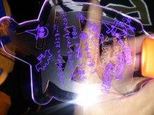 あゆ好き2号のあゆバカ日記-DSC_0543.jpg