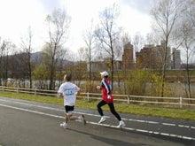Road to SAROMAN BLUE-競り合い