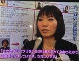 $◆美容家えみこ◆不登校児がモデル・美容家に!