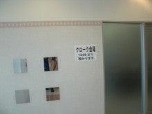 あゆ好き2号のあゆバカ日記-クローク
