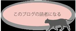$石橋優子のブログ-読者登録はこちら