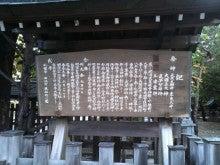 陰陽師【賀茂じい】の開運ブログ-1382924704780.jpg