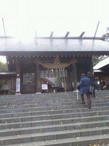 陰陽師【賀茂じい】の開運ブログ-1382924332072.jpg