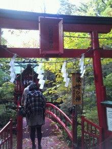 陰陽師【賀茂じい】の開運ブログ-1382924837256.jpg