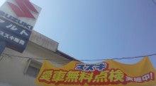 安野自動車で働く事務員。のブログ-2013102810470001.jpg