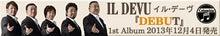 $Divo Grasso & IL DEVU 公式deブログ♪