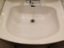 洗面before