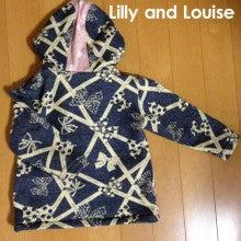 Lilly and Louisのハンドメイドブログ-てづくりcafe ハイネック裏毛パーカーモニター