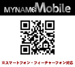 $MYNAME(マイネーム) Official Blog Powered by Ameba
