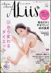$I'm single 【 アイムシングル オタ恋活 オタ婚活 パーティー開催日程・報告 】