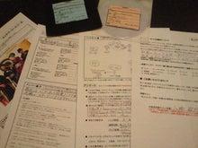 PFL★MIKIのブログ-2013102819510000.jpg