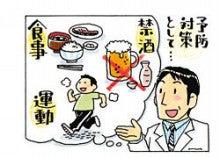 はるのりのブログ-禁酒01