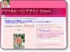 Grace@Home