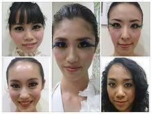 個性化粧学プロデュース  30代40代からの 私美人化計画-1382974734658.jpg
