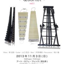 東 佳樹 Quart…