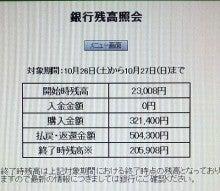 ダメ人間の活動日誌-天皇賞ウィーク