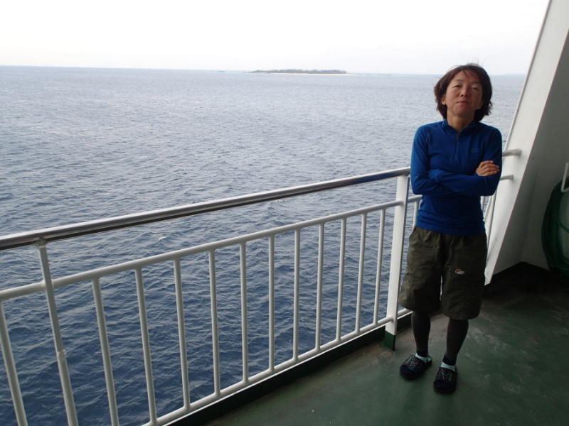 歩き人ふみの徒歩世界旅行 日本・台湾編-水納島