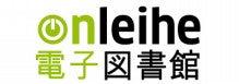 Goethe-Institut Tokyo 公式ブログ-Onleihe