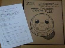葵と一緒♪-TS3P0581.jpg