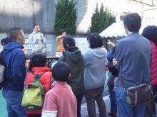 コミュニティ・ベーカリー                          風のすみかな日々-東栄会4