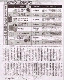 MAトラスト株式会社 ∞ 裕美・ルミィヤンツェヴァ ∞ のブログ